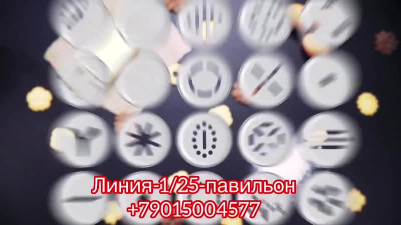 Кондитерский шприц пресс для печенья Marcato Biscuits с 20 металическими насадками Цена: 300₽ Кондитерский шприц пресс с 20 нас