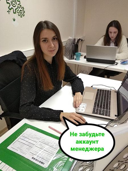 Фриланс работа на авито удаленная работа украина бухгалтер