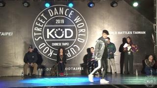 Bogie  VS Akuma Diva  Semifinal-2  - 2019 KOD TAIPEI & WAACKING 1ON1