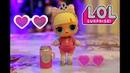 LOL Surprise WAVE 2 Under Wraps! Suite Princess/ КУКЛЫ ЛОЛ/Видео для детей! Играем в куклы