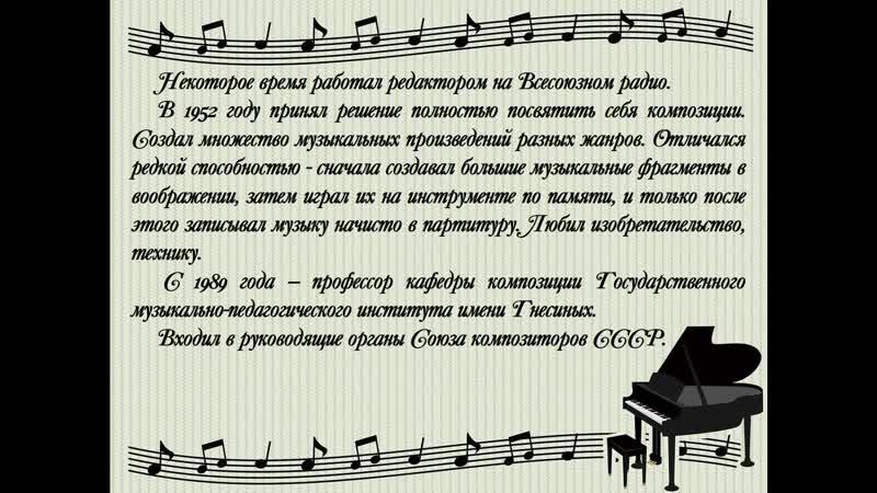 Чайковский гордость русской музыки