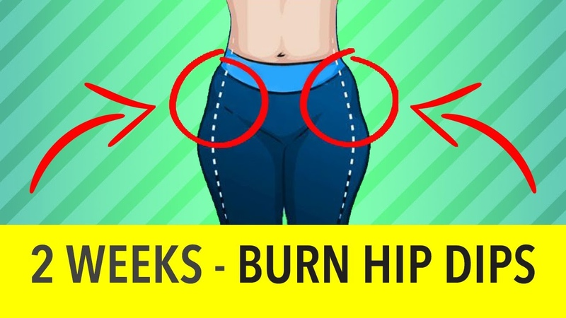 2 Weeks Get Rid Of Hip Dips Strong Hips Routine