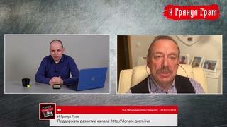 Гудков: бездарная речь о Лукашенко, паноптикум вокруг Путина, в чем героизм Навального