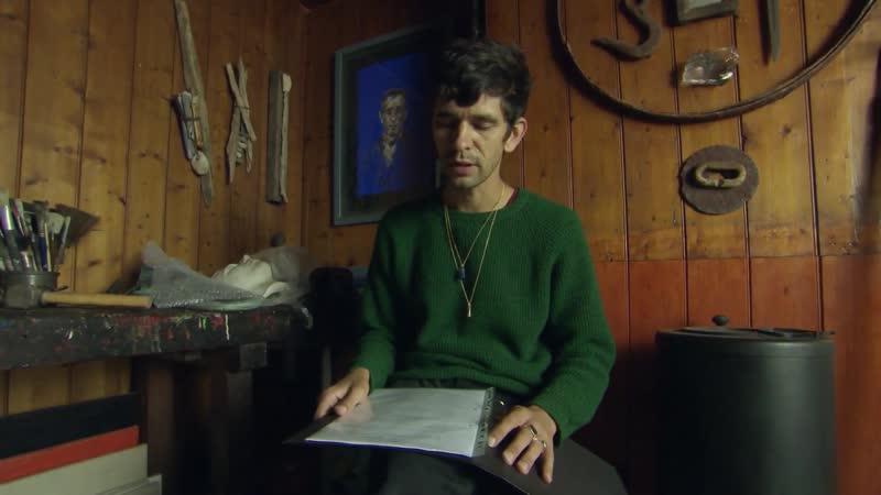 Бен Уишоу читает дневники Дерека Джармена Версия без музыки