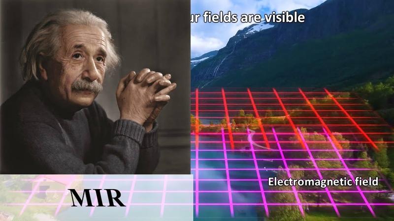 О квантовом поле и вселенной Эйнштейн
