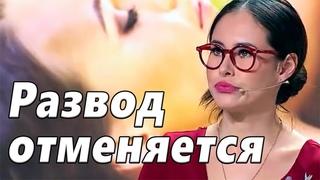 Семейная жизнь Рожкова на грани краха // Уральские Пельмени лучшее новое 2000 - 2020
