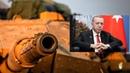 Операция неизбежна Эрдоган дал Путину время до конца февраля