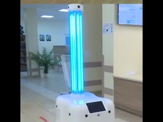 В Иннополисе робот-дезинфектор ослепил нескольких журналистов