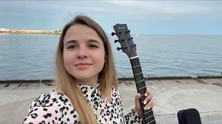 Стрим пою на улице в Ялте ( Lady Leo ) в Крыму