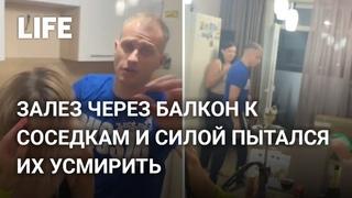 Мужчина забрался через балкон к компании девушек и попытался их усмирить