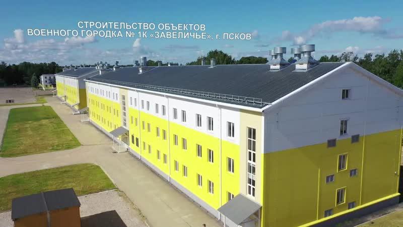 Объекты военного городка Завеличье в Пскове