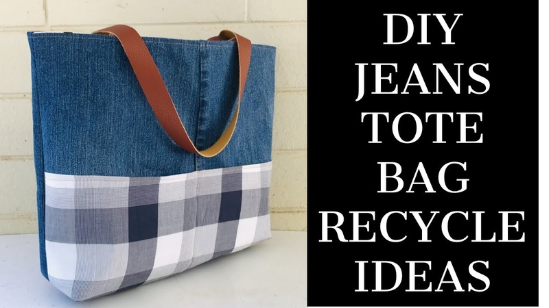 DIY JEANS TOTE BAG IDEA OUT OF OLD JEANS REMAKE OLD CLOTHES DIYกระเป๋า SUPER RECYCLING FROM SHIRT