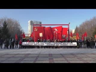 Пикеты в защиту прав в день 84-й годовщины Сталинской Конституции
