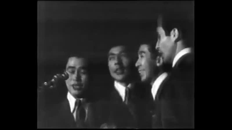 Японский вокальный квартет Royal Knights Каникулы любви