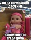 Неутолимов Арман   Волгоград   45