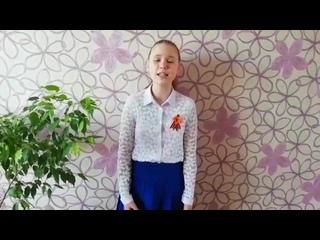 Сергеева Арина 5А кл