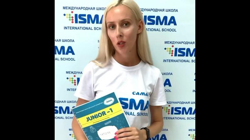 Видео от Ментальная арифметика ISMA г Самара