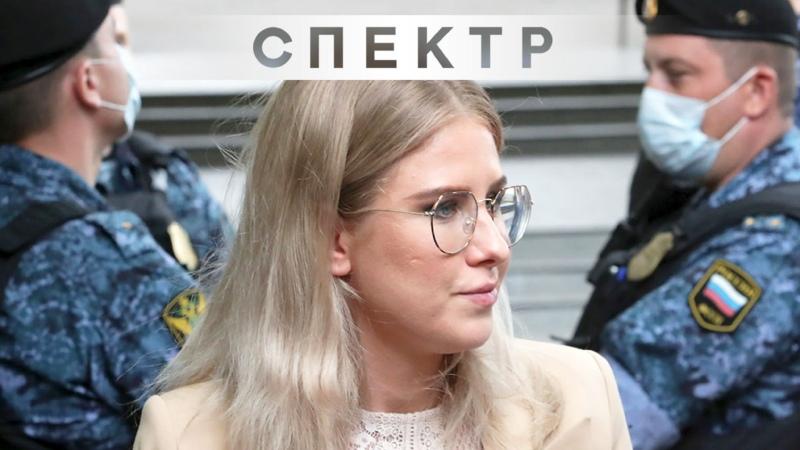 Соратница Навального Любовь Соболь объявлена в розыск