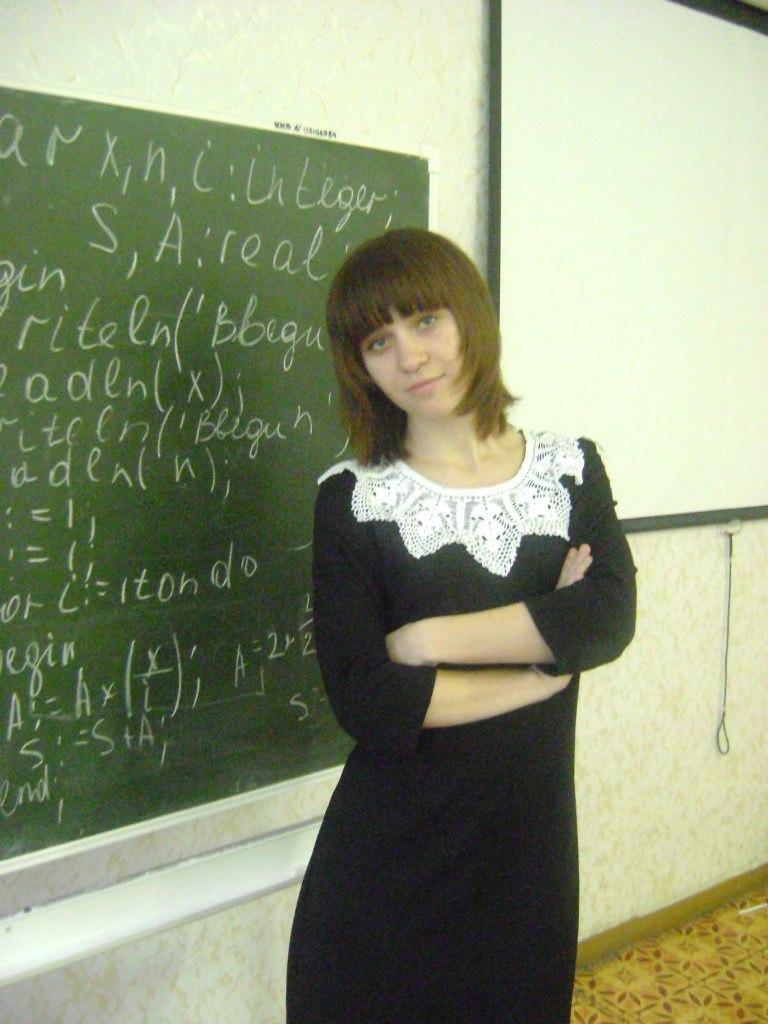 фото из альбома Татьяны Балабановой №15