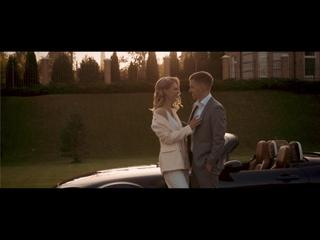 Предсвадебное видео Андрей и Анастасия