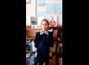 Фурсова Дарья, 9 лет. А. Барто Гадалка