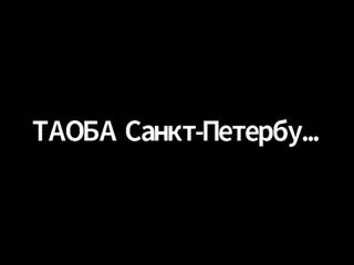 Онлайн конференция: учеба и студенческая жизнь в Грузии