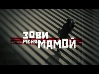 """Анна Старшенбаум: """"Силы справляться с бедами дает только любовь"""""""