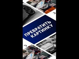 Видео от Дмитрия Очереднюка