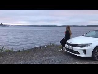 Kristina Romanovatan video