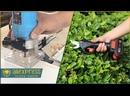 15 инструментов для дома с AliExpress. Подборка полезных и дешевых товаров для дома, дачи и кемпинга