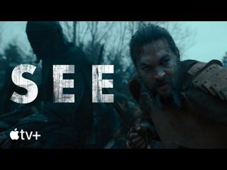 «Видеть»: озвученный трейлер второго сезона