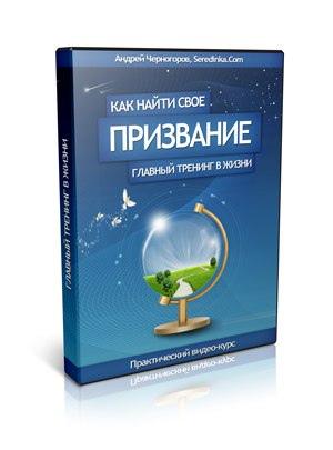 Андрей Черногоров фотография #13