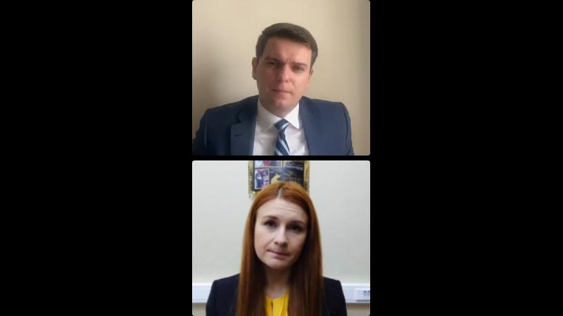 Мария Бутина о нарушениях прав человека в Крыму слабостях Трампа мифах о России и BLM