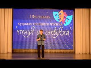 Евгений Евтушенко «Картина детства». Читает Александр Гулин