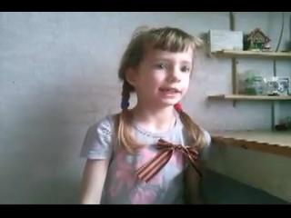 Даша Шубарева, 5 лет