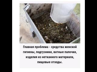 Vídeo de МУП г.Сочи  «Водоканал»