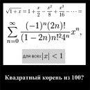 Алексей Земсков фотография #5
