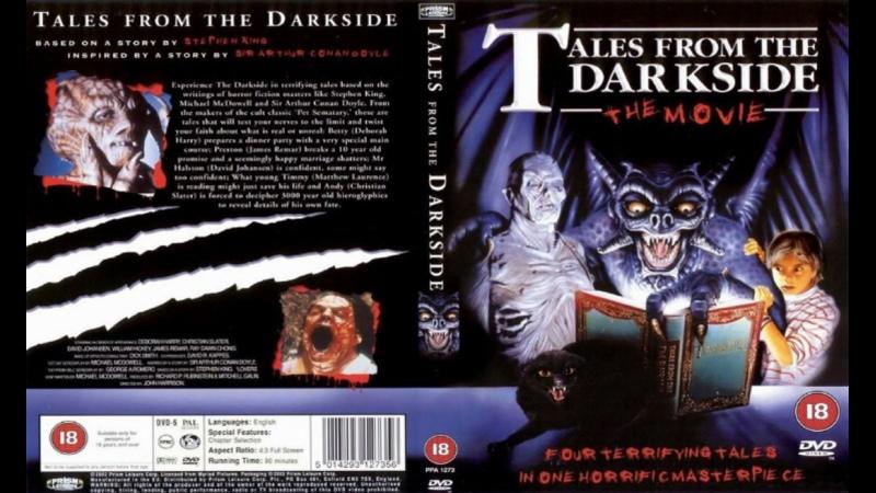 Сказки с тёмной стороны Обзор 1990