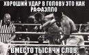 Фотоальбом Ромы Костецкого