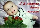 Фотоальбом Василия Духова