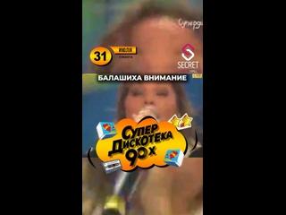 Video by SECRET   Dance Hall   Балашиха