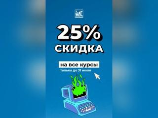 Видео от Компьютерная академия Шаг в Кемерово