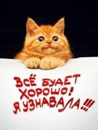 Фотоальбом Вадіма Шміляка