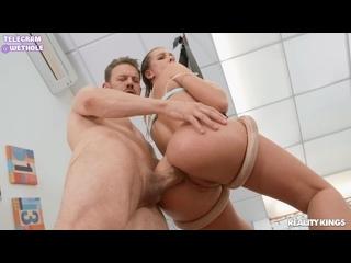 [RealityKings] Alexis Crystal [anal анал девочк порно поп жоп попк Очк трах Big Задниц deep sex соск сперм porn Ass as Дырк узка