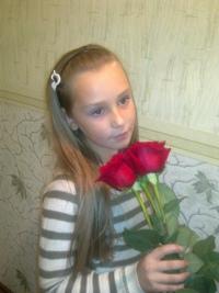 фото из альбома Ани Багровой №16