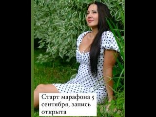 วิดีโอโดย Olya Bazhenova