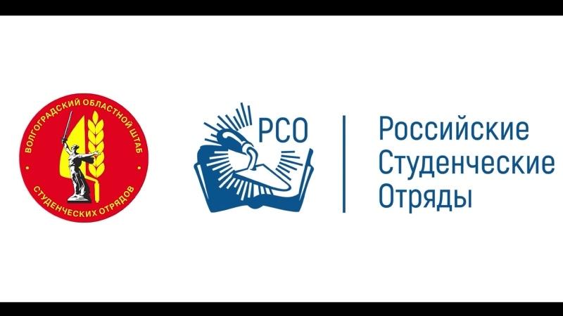 2 февраля 2021 -концерт ВРО
