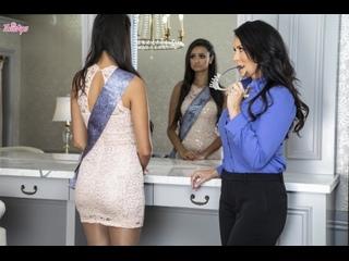 Eliza Ibarra Reagan Foxx lesbian milf teen stepmom mature domination latina pussy tits ass перевод субтитры 1080 лесби