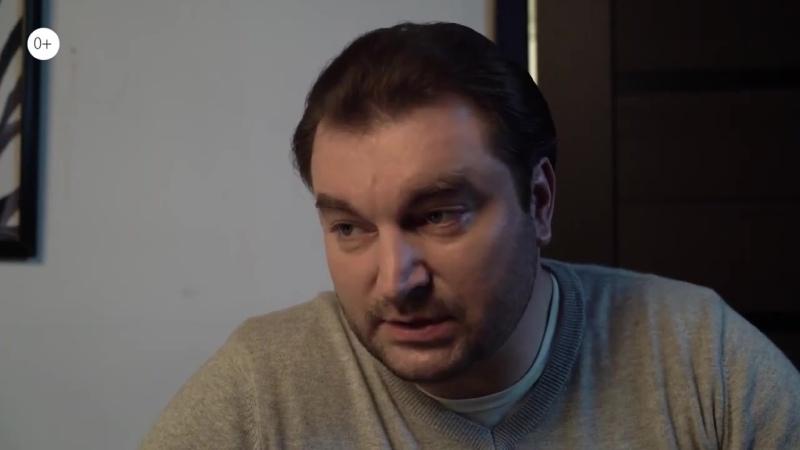 Семья вверх тормашками Эпизод 5 Зависимость от компьютерных игр