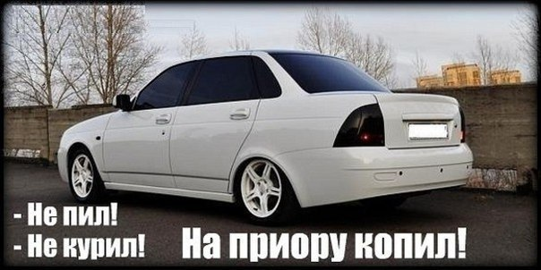 Гоша Еркин, Тюмень, Россия